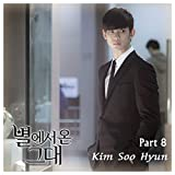 My Love From the Star 별에서 온 그대 (Original Television Soundtrack), Pt. 8