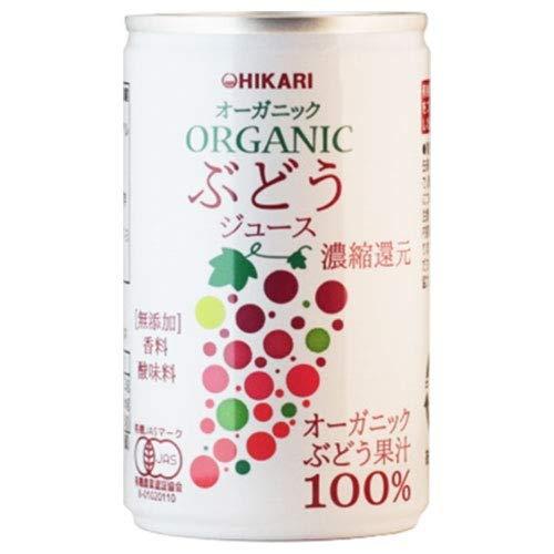 光食品 オーガニックぶどうジュース 160g缶×30本入×(2ケース)