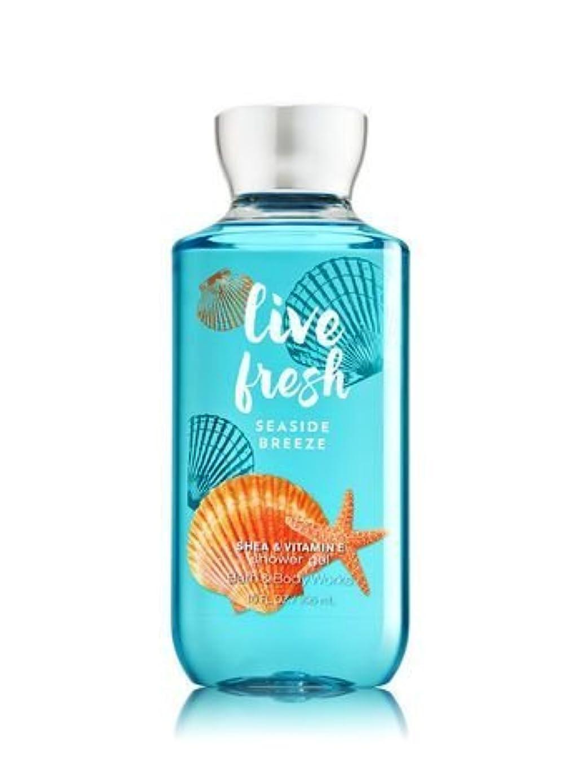 チョップ建築頑張る【Bath&Body Works/バス&ボディワークス】 シャワージェル シーサイドブリーズ Shower Gel Live Fresh Seaside Breeze 10 fl oz / 295 mL [並行輸入品]