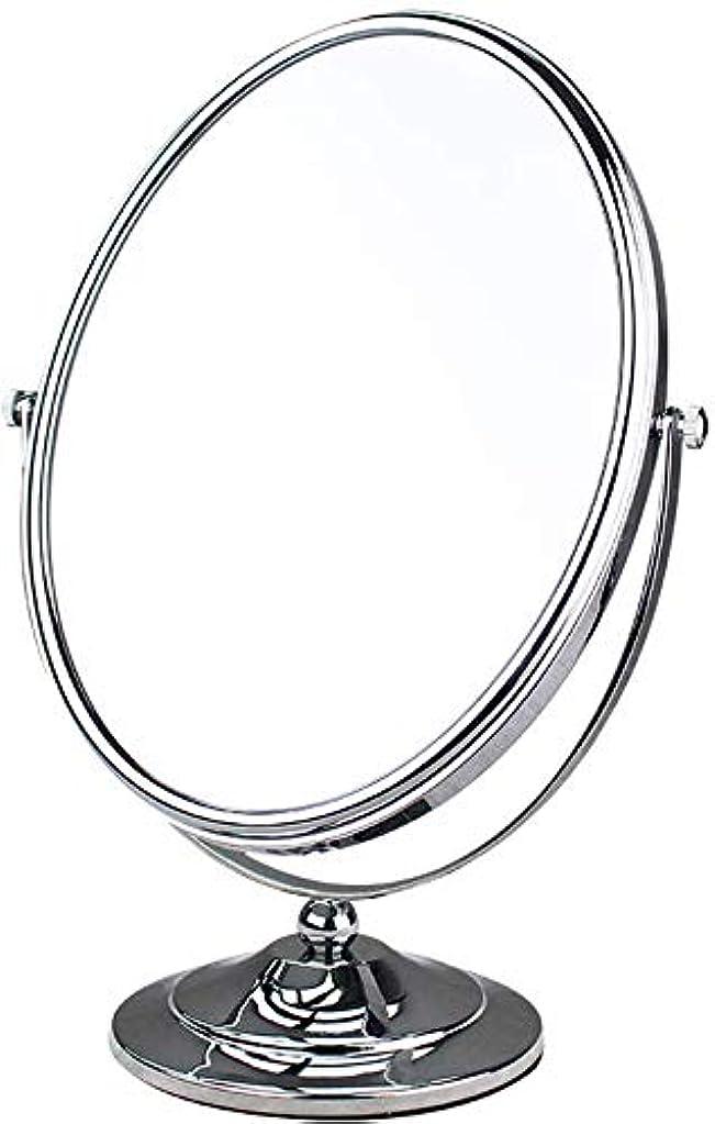 に変わる共同選択高音ZS 家庭用品& メイクアップミラー、カーボン鉄合金デスクトップ3X拡大鏡レトロステンレスHD化粧鏡R03をダブル両面