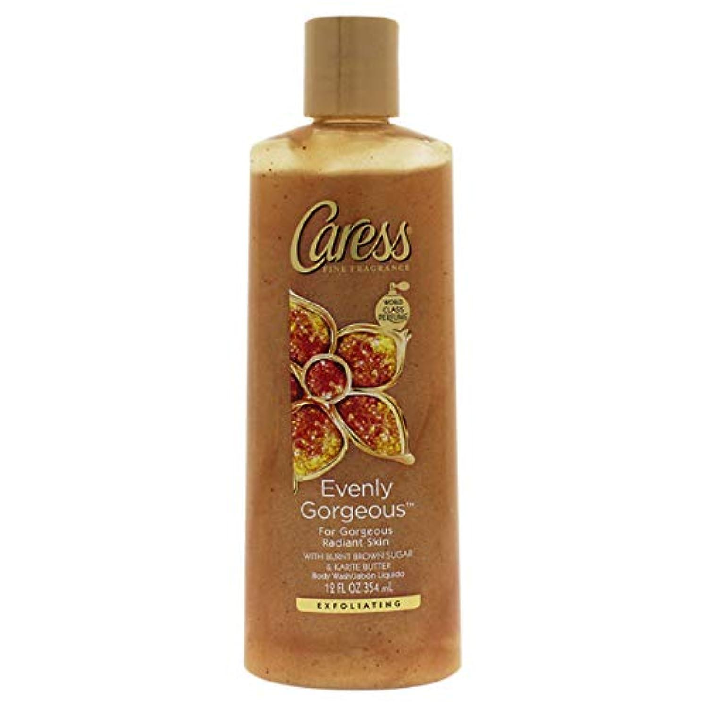 Caress バーントブラウンシュガー&カリテバターボディウォッシュ12オンス(2パック)で均等にゴージャス