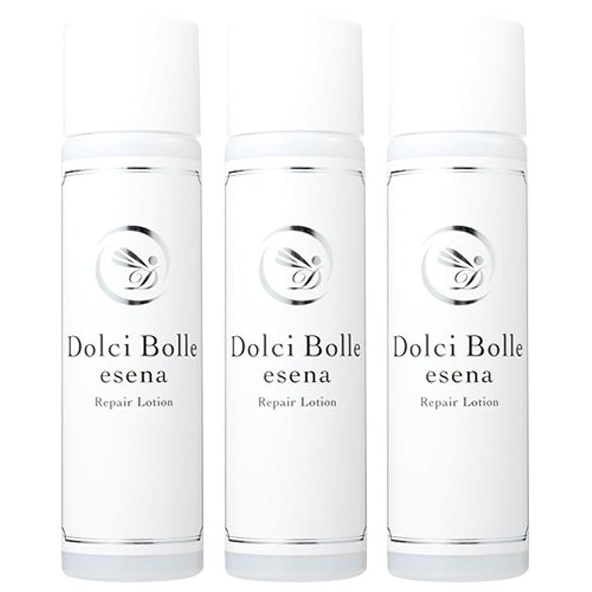 エッセイ石灰岩実行するDolci Bolle(ドルチボーレ) esena(エセナ) リペアローション 150ml 3本セット