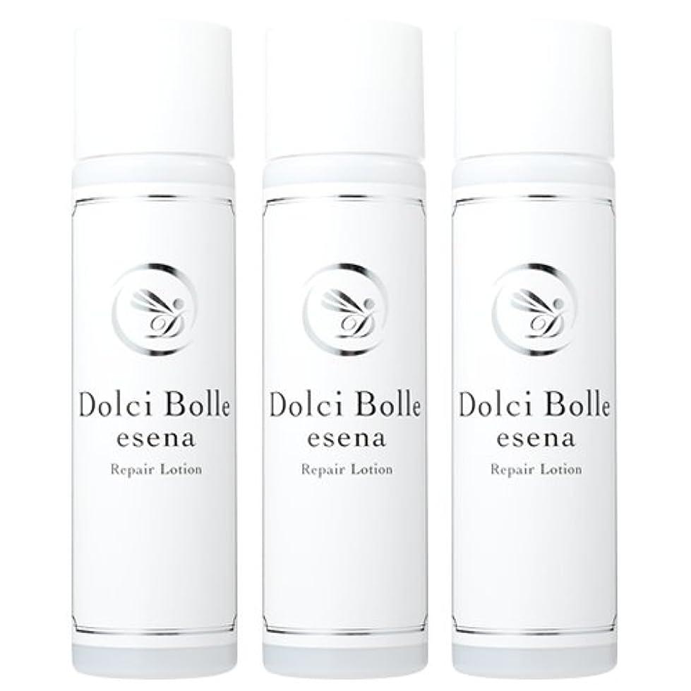 無視できる懇願するグリーンランドDolci Bolle(ドルチボーレ) esena(エセナ) リペアローション 150ml 3本セット