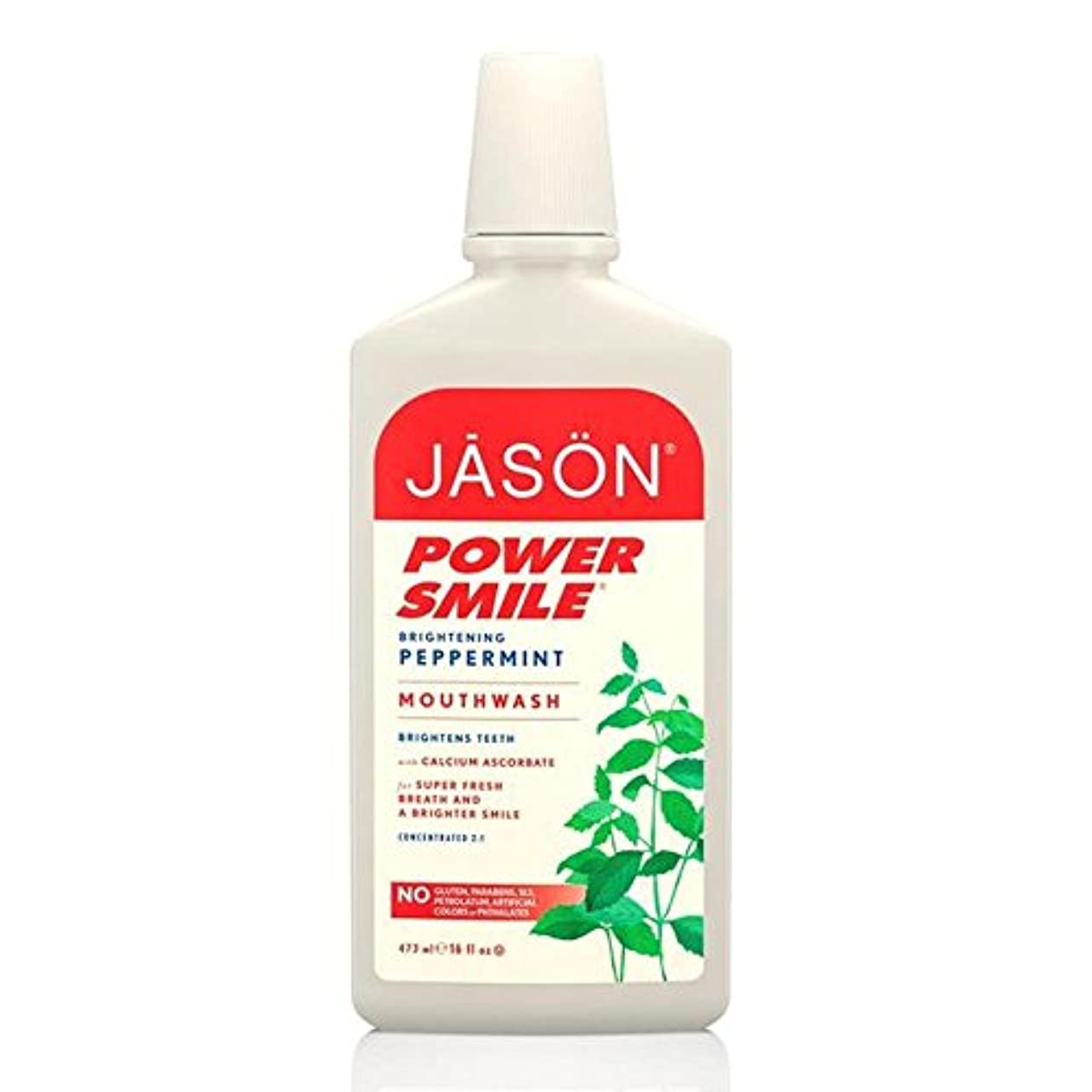副産物一見責任者ジェイソンマウスウォッシュ480ミリリットル x4 - Jason Powersmile Mouthwash 480ml (Pack of 4) [並行輸入品]