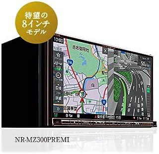 NR-MZ300PREMI DIATONE SOUND. NAVI(オーディオナビシステム)(インダッシュ)