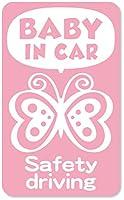 imoninn BABY in car ステッカー 【マグネットタイプ】 No.60 チョウチョさん (ピンク色)