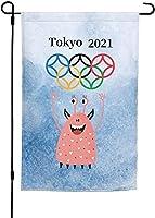 2021年東京オリンピックの旗オリンピック開会式の現場でのお祝い、家族のお祝いに適しています ゲームを見て応援してください装飾 小道具 国旗(30x45cm)オリンピック競技 Olympic 2021