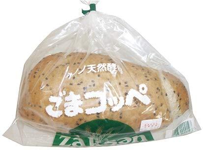ザクセン  天然酵母・ごまコッペ 1個入×10袋