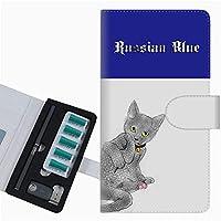 プルーム テック 専用 ケース 手帳型 ploom tech ケース 【YE979 ロシアンブルー02】
