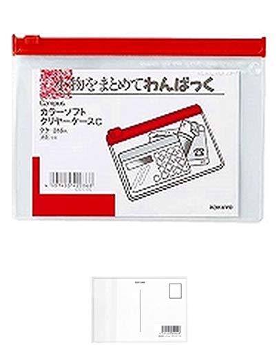 コクヨ キャンパス クリヤーケース S型 軟質 A6 赤 クケ-316R 『 2 セット 』 + 画材屋ドットコム ポストカードA