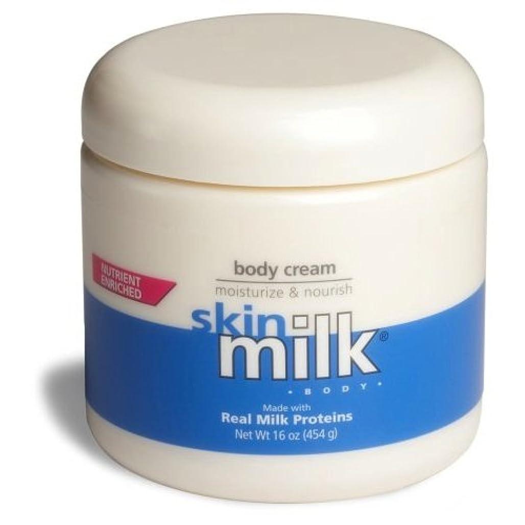 実行先史時代の先行するSkin Milk Body Cream 475 ml (並行輸入品)