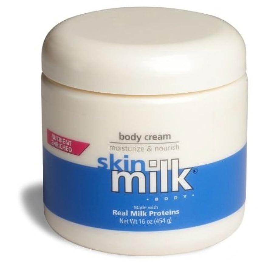スナップ制約者Skin Milk Body Cream 475 ml (並行輸入品)