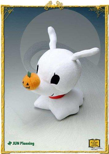 Tim Burton's The Nightmare Before Christmas Zero Stuffed Plush Toy