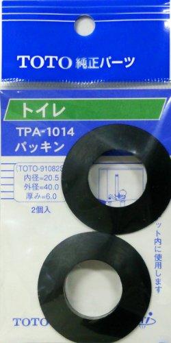 タスクスリー (TOTO)パッキン TPA-1014