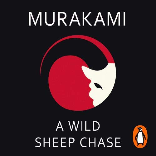A Wild Sheep Chase cover art
