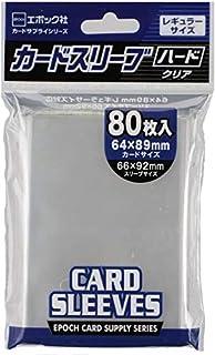 カードスリーブ トレーディングカードサイズ対応 ハード 4個セット