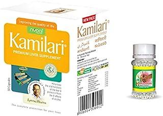 Nupal Kamilari Liver Supplement Capsules 50 Capsules with Ayamodhakam Sathu Gulika 15g with 1 free Nila Ayurvedic Saffron ...