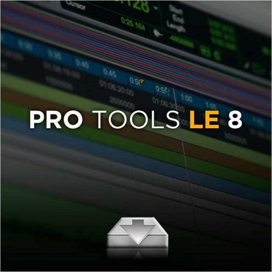 厚くする悪党懲戒Pro Tools LE 8 Upgrade パッケージ版