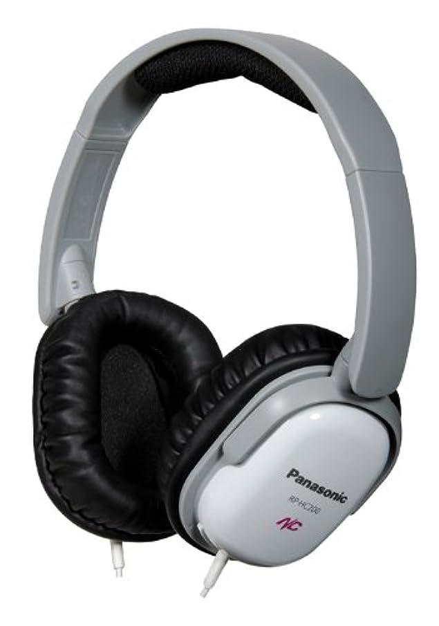 Panasonic RPHC200W Headphones