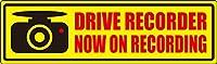 反射マグネット ドライブレコーダー 録画中・搭載車 ステッカー 【反射黄色】 (1 英文デザイン)
