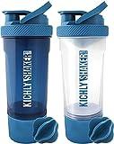KICHLY (Set de 2) Botella shaker proteinas con batidor Blenderball clásica (700 ml) - Tapa antiderrames con Envase de almacenamiento suplementos - Perfecto para Entrenamiento (Marino y Claro)