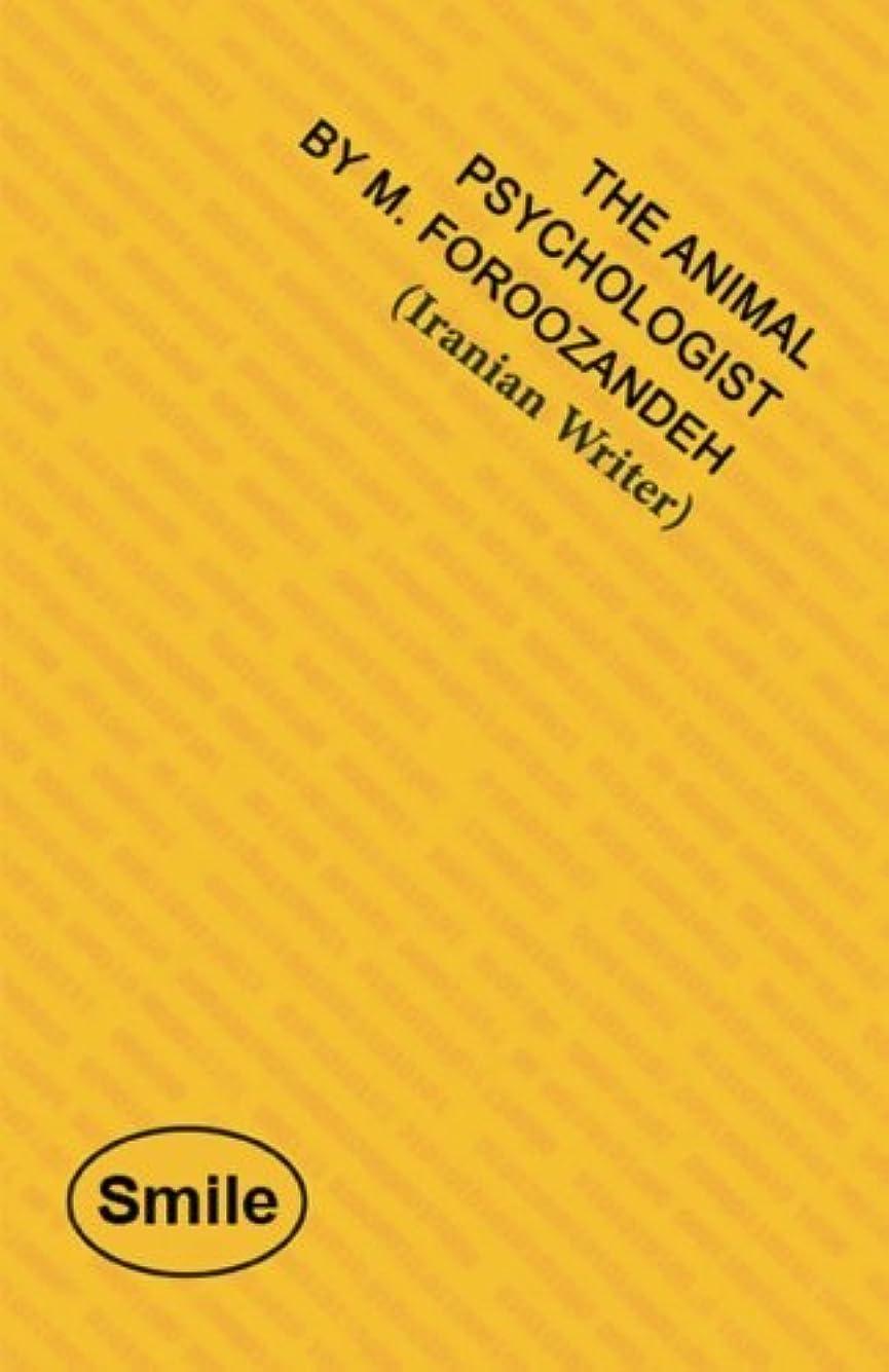 尋ねるロバ練るThe Animal Psychologist