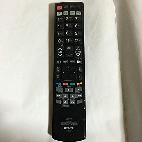 日立 C-RS2 HITACHI テレビリモコン