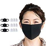 マスク ウレタン 立体型「3枚セット(ウレタンマスク3枚・インナー9枚)」花粉症 予防 ウィルス 咳 風邪のマナー対策