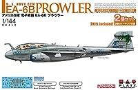 プラッツ 1/144 航空模型特選シリーズ アメリカ海軍 電子戦機 EA-6B プラウラー 2機セット プラモデル AE144-3