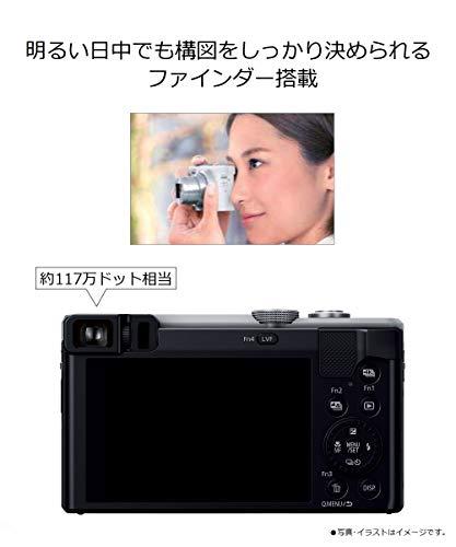 パナソニックコンパクトデジタルカメラルミックスTZ85光学30倍シルバーDMC-TZ85-S