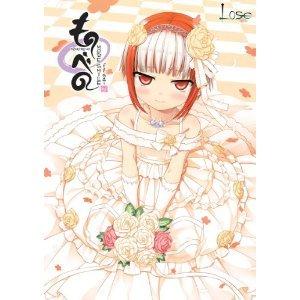 'Monobeno more smile for Sumi' Japanese adult PC game windows bishoujo eroge