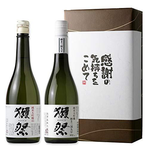 獺祭カジュアルセット (日本酒/旭酒造/ギフト/純米大吟醸45/純米大吟醸 磨き三割九分/飲み比べ/720ml×2本) (感謝の気持ちをこめて)