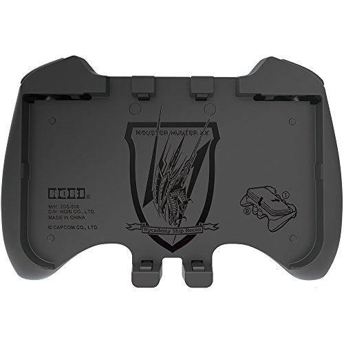 Monster Hunter Double Cross Hunting Gear for New Nintendo 3DS XL
