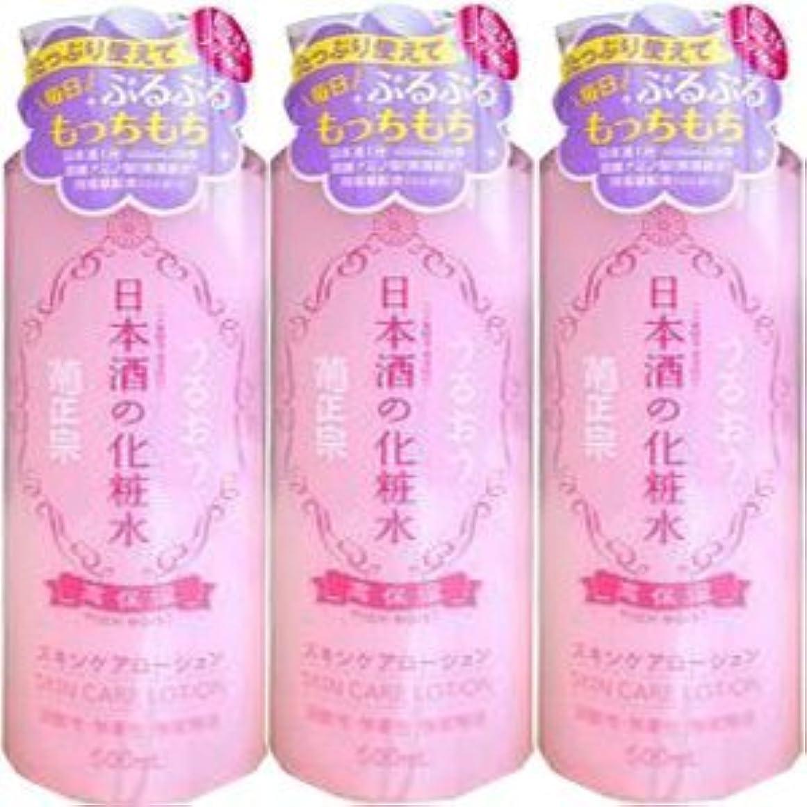 グリット再生不適【3個】 菊正宗 日本酒の化粧水 高保湿 500mlx3個 (4971650800578)