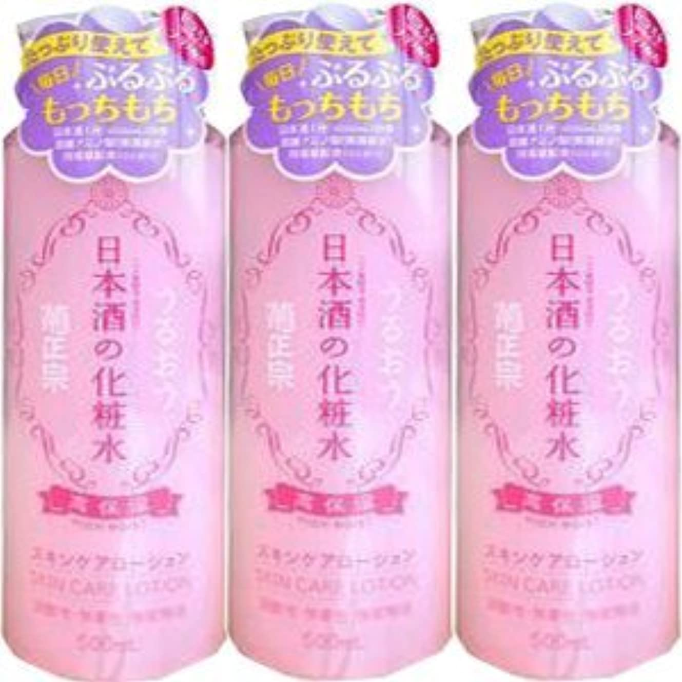 接触平和的再生可能【3個】 菊正宗 日本酒の化粧水 高保湿 500mlx3個 (4971650800578)