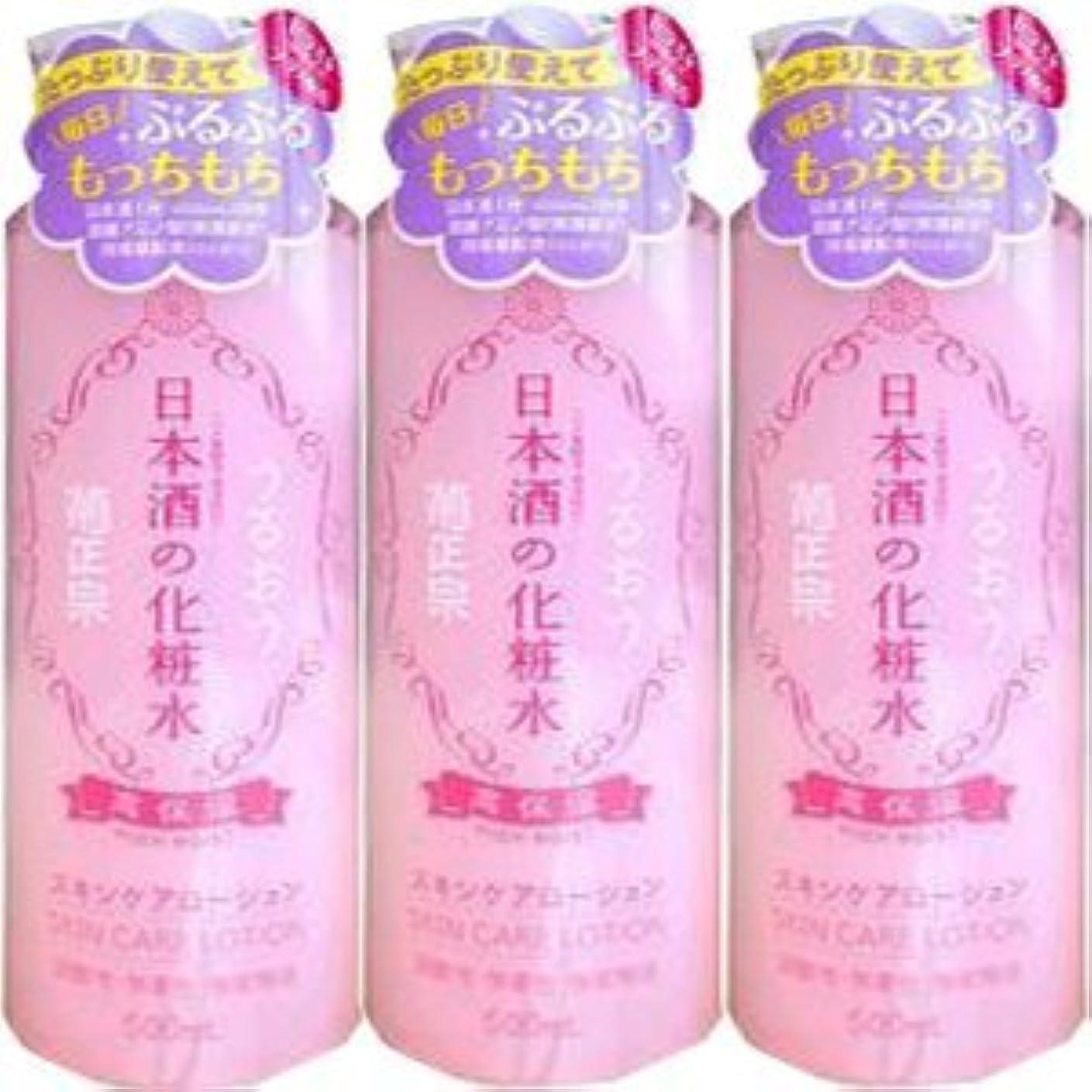 財政影のある求人【3個】 菊正宗 日本酒の化粧水 高保湿 500mlx3個 (4971650800578)