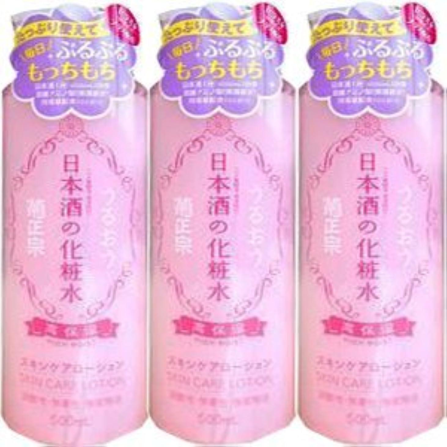 件名細断作者【3個】 菊正宗 日本酒の化粧水 高保湿 500mlx3個 (4971650800578)