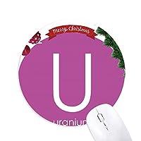 元素元素周期アクチニドウラン クリスマスツリーの滑り止めゴム形のマウスパッド