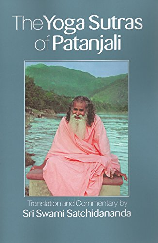 Compare Textbook Prices for The Yoga Sutras of Patanjali Reprint Edition ISBN 8601200921199 by Satchidananda, Sri Swami