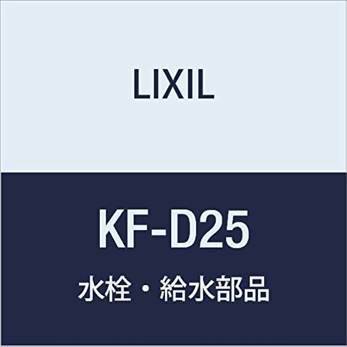 どれでもなめる確執LIXIL(リクシル) INAX 固定金具(木下地用) KF-D25