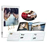 his [DVD]