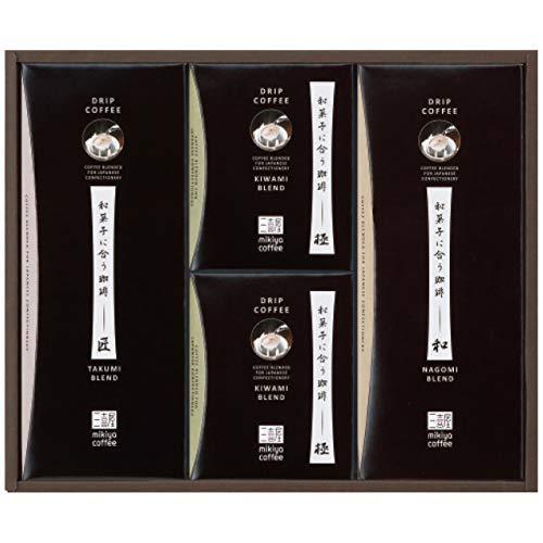 三喜屋珈琲 和菓子に合う 珈琲ドリップ コーヒー 詰合せ WMD-30 2020 歳暮 冬 ギフト (無地のし)