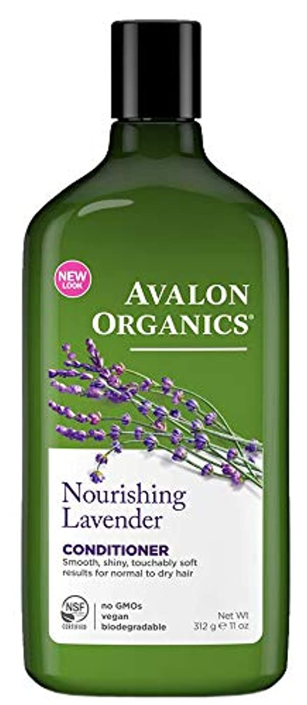 癒す塩辛い嬉しいですAvalon Organics Lavender Nourishing Conditioner 325ml (Pack of 4) - (Avalon) ラベンダー栄養コンディショナー325ミリリットル (x4) [並行輸入品]
