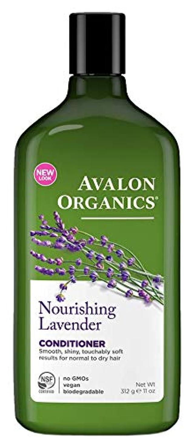 アリ一致熱狂的なAvalon Organics Lavender Nourishing Conditioner 325ml (Pack of 2) - (Avalon) ラベンダー栄養コンディショナー325ミリリットル (x2) [並行輸入品]