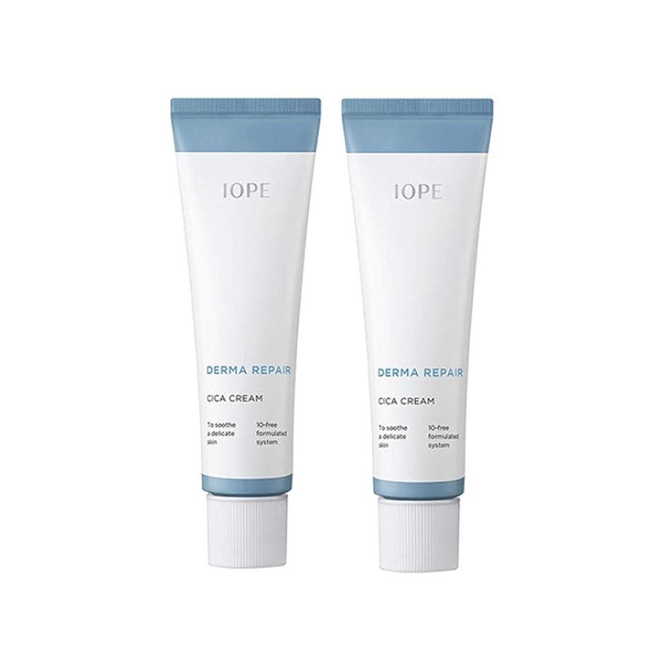 天スナック編集するアイオペダーマリペアシカクリーム 50mlx2本セット 損傷のスキンケア韓国コスメ、IOPE Derma Repair Cica Cream 50ml x 2ea Set Damaged Skin Care Korean Cosmetics [並行輸入品]