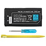 OSTENT 840mAh Rechargeable Lithium-ion Battery + Tool + Pen Pack Kit Compatible for Nintendo DSi NDSi