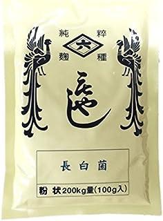 菱六 種麹 長白菌 100g (200kg量用)
