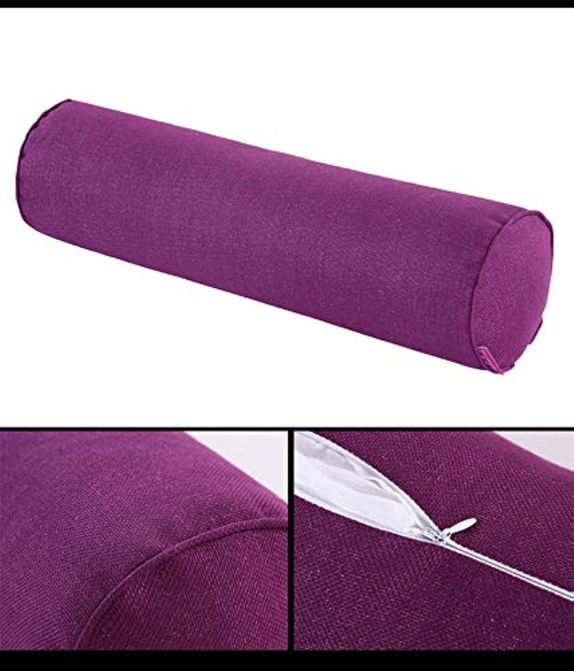 安全なヒューマニスティック推測するNOTE AAG彼氏枕ソリッドロングスローピローコットンリネン脊椎ネックヘッドレストベッドチェアカーシートバックレスト睡眠枕
