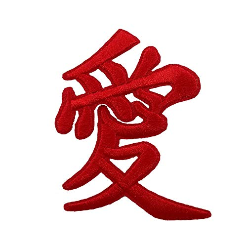 3'' Love Symbol Tattoo Japanese Chinese Kanji Character...