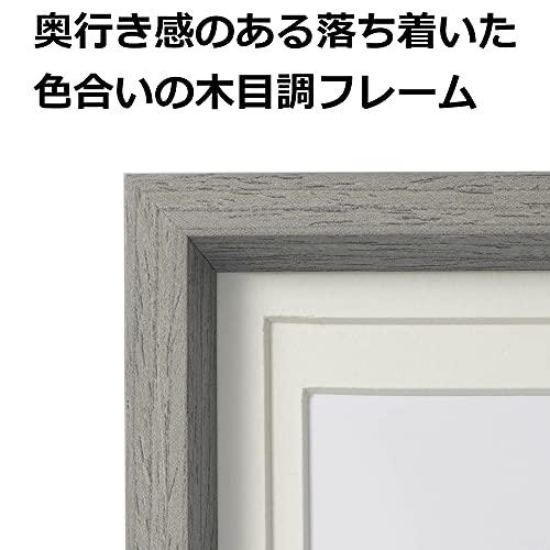 HAKUBA額縁Chululu(チュルル)フォトフレームP01L/KG/2Lサイズ兼用グレーFCHL-P01GY